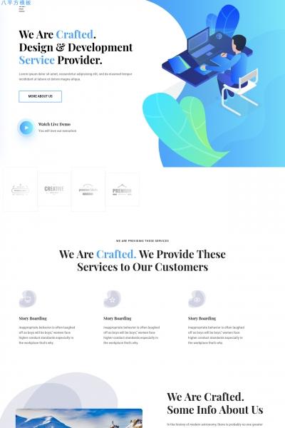 开源高端亮青色白色创意企业网站模板