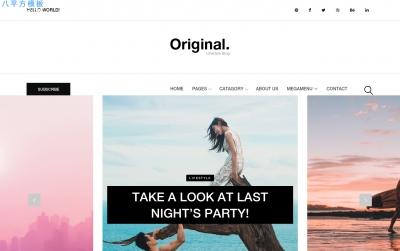 精品bootstrap玫瑰红色白色博客网站模板