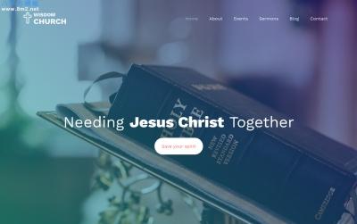 2019年精美湖水绿色白色教堂网站模板