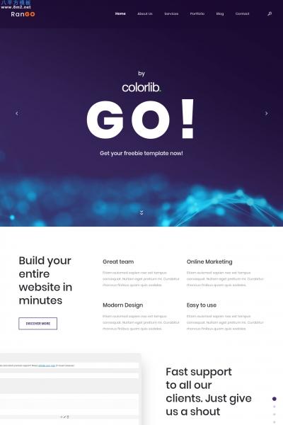 免费精美海蓝色湖水绿色企业网站模板