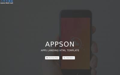 精美bootstrap橘红色灰色APP着陆页网站模板